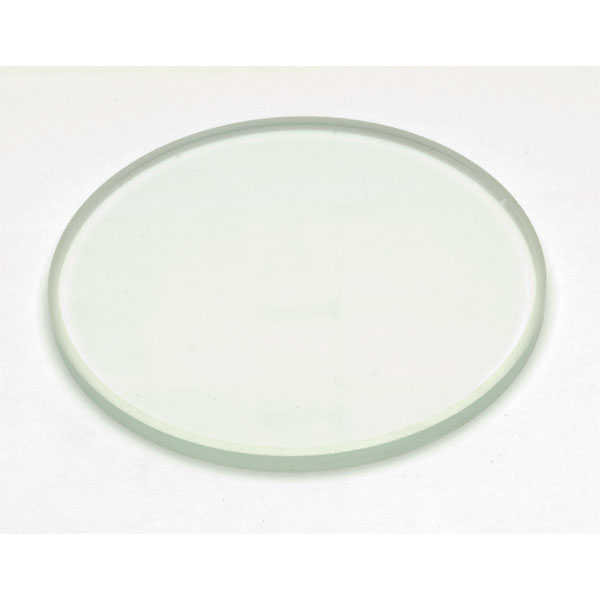 Image of Rapid Double Concave Spherical Lens- Diameter 50mm - Fl 500mm